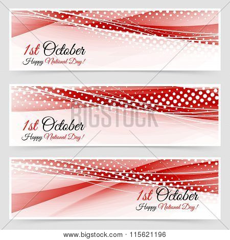 Prc National Day Holiday Web Banners Flyers