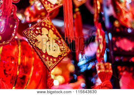 Chinese red lantern and Chinese character for luck