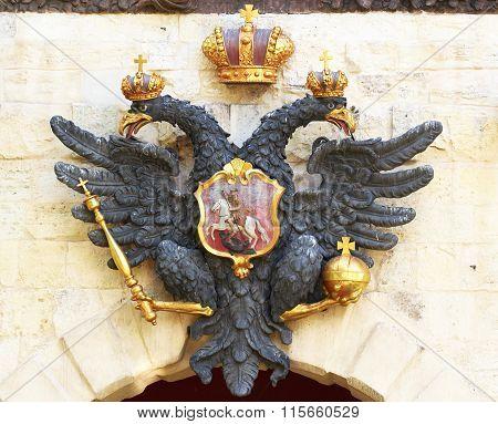 Stone emblem of Russian Federation