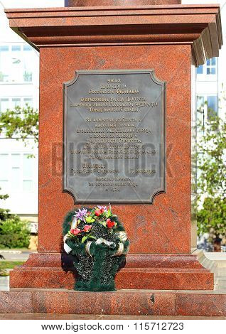 MOSCOW REGION  -   MAI 14: Bronze bas-relief in honor of the assignment the title on the city of Dmitrov