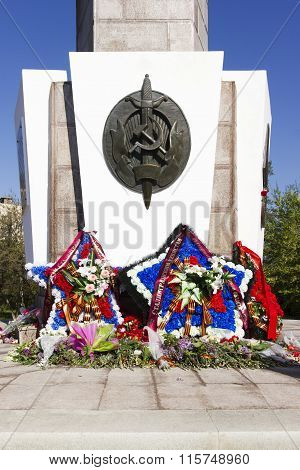 The Monument To The Chekists. Volgograd, Russia