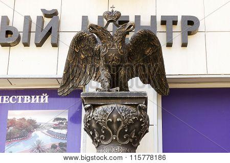 Double-headed Eagle. Volgograd, Russia