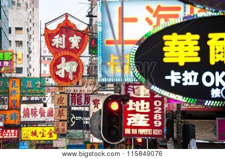 Neon Signs On A Kowloon Street, Hong Kong