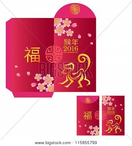 Red Packet Chinese Wording Translation Is Fortunate And Year Of Monkey