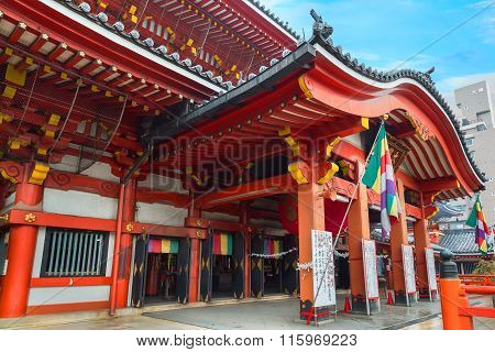 NAGOYA JAPAN - Osu Kannon is a Buddhist temple 1333 in Osu-go Nagaoka village Due to repeated flooding the temple was moved to its present location in 1612