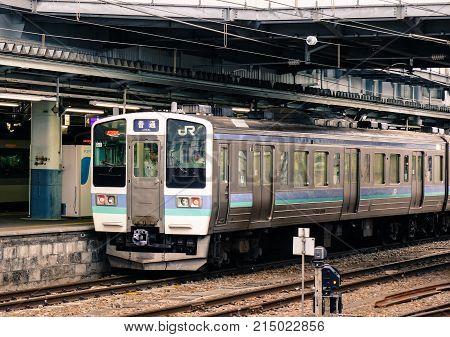Railway Station In Matsumoto, Japan