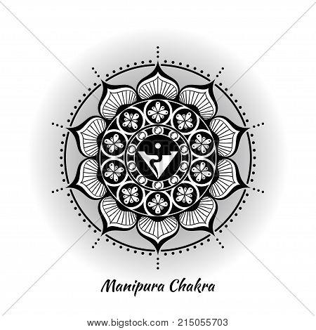 Manipura Chakra Vector Photo Free Trial Bigstock