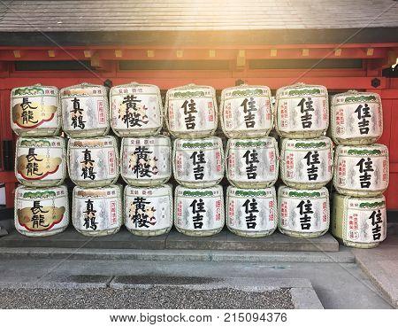 Osaka Japan - February 14 2017: Stack of Japanese wine (sake) barrels at Sumiyoshi Taisha Shrine Osaka Japan