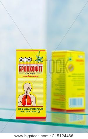 Bronchophyt To Cure Respiratory Inflammation