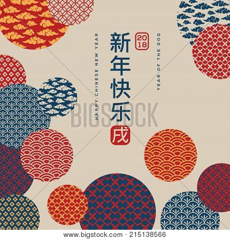 Chinese New Year Card Vector & Photo (Free Trial) | Bigstock