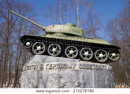 Yartsevo, Russia - April 21, 2011: Monument to the Russian T-34 tank in Yartsevo