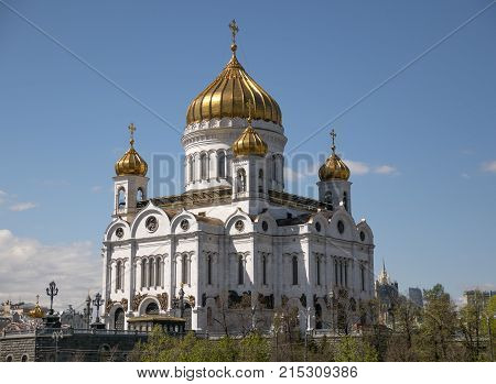 Moscow, Russia - June 18: Moscow, Russia - June 18: Orthodox Church Of Christ The Savior In Moscow O