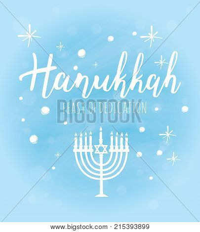 Vector illustration for Hanukkah (Feast of Dedication). Lettering text sign on snowy sky background. Judaism symbol. Hanukkah logo for greeting card template