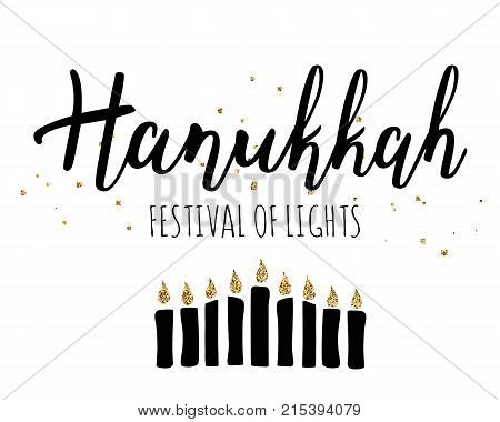 Vector illustration for Hanukkah (Festival of lights). Lettering text sign on snowy sky background. Judaism symbol. Hanukkah logo for greeting card template