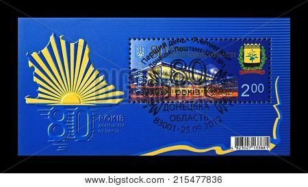 UKRAINE, DONETSK - CIRCA 2012: canceled stamp printed in Ukraine shows 80th anniversary of Donetsk region, circa 2012.