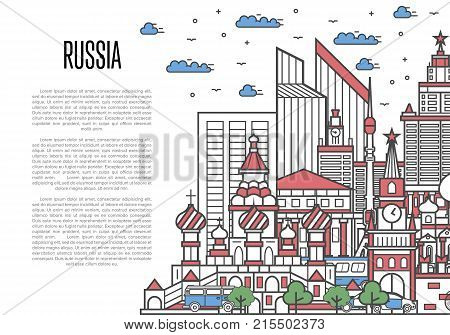 Travel tour to Russia booklet design with famous architectural attractions. Worldwide traveling and time to travel vector concept. Moscow panorama with landmarks, russian touristic tour advertising