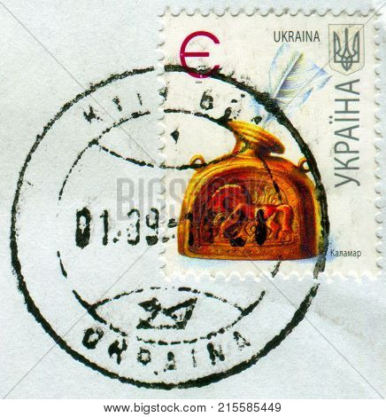 GOMEL, BELARUS, 20 NOVEMBER 2017, Stamp printed in Ukraine shows image of the Inkwell, circa 2013.