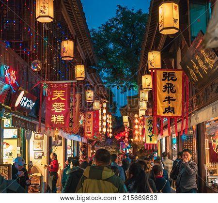 Jinli Ancient Town Night Scene Street View In Chengdu