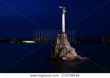 The Monument to the Scuttled Ships at night Sevastopol Crimea Russia