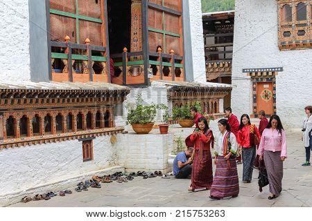 Punakha, Bhutan - September 11, 2016: Bhutanese People In Chimi Lhakhang (monastery Of Fertility) In
