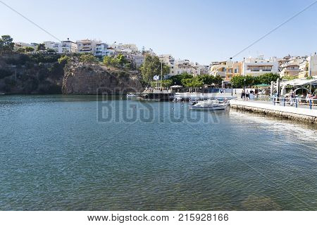 Boat Station In The City Of Chania At Sunny Day.