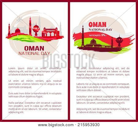 Oman national day, even that people celebrate on 18 of November, poster with text sample and image of mosques and flags vector illustration