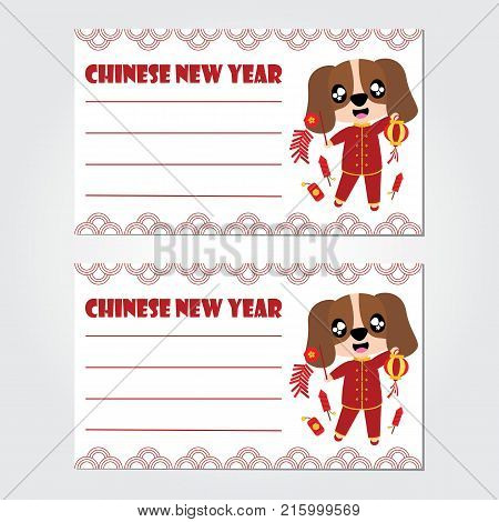 Cute puppy boy with firecrackers on wave frame vector cartoon illustration for Chinese New Year card design, postcard, and wallpaper