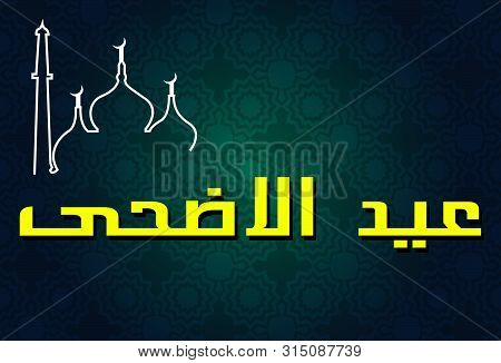 Arabic Calligraphic Text Of Eid Al Adha For The Moslem Celebration