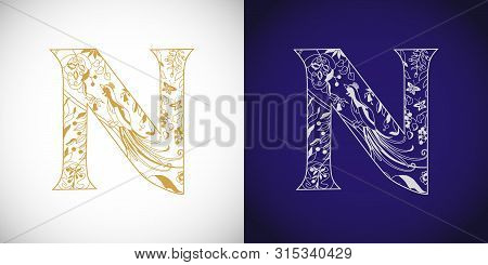 N Logotype. Cutting Golden Logo. N-name Idea. Concept Of Capital Letter N In Ethnical Vip Style. Iso