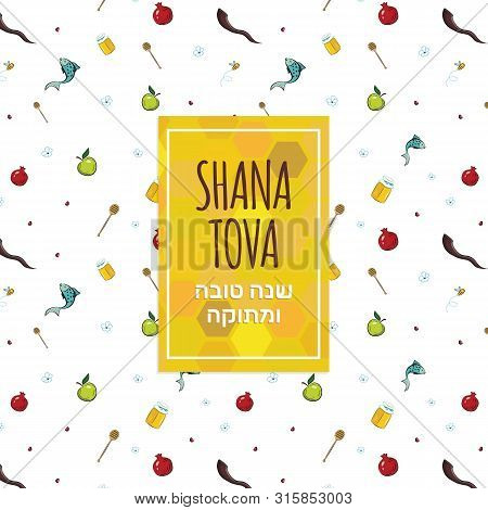 Rosh Hashana Greeting Banner With Symbols Of Jewish New Year Holiday Icons Pattern, Blessing Of Happ