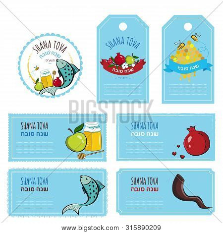 Rosh Hashana Set Of Greeting Card Tags And Labels With Symbols Of Jewish New Year Holiday Icons, Ble