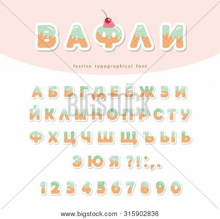Sweet Cyrillic Font For Kids. Wafer Ice Cream Design. Paper Cut Out Letters And Numbers Can Be Used