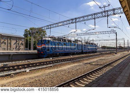 Train On Moscow Passenger Platform (kursky Railway Terminal ) Is One Of The Nine Main Railway Statio