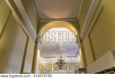 Vip-hall Or A Room Higher Comfort Kursky Railway Station ( Kursky Vokzal) -- Is One Of Nine Railway