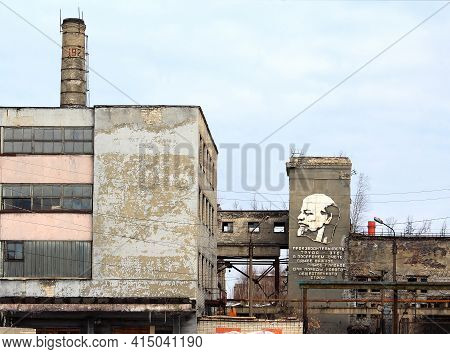 30 March 2018 Russia Dzerzhinsk An Old Abandoned Chemical Plant With Peeling Texture Walls Portrait