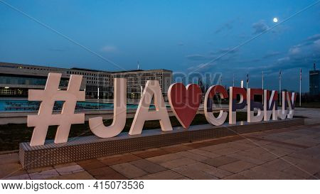 I Love Serbia Hashtag Text Sculpture In Front Of The Government Building Of Palace Of Serbia In Belg