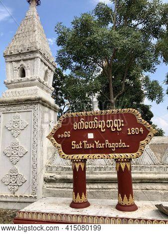 Migun, Myanmar - November 7, 2019: Sat Taw Yar Pagoda