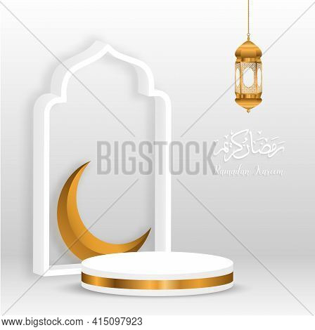 3d Ramadan Kareem White Background Translation Of Text : Ramadan Kareem With Golden Lamp And Podium,