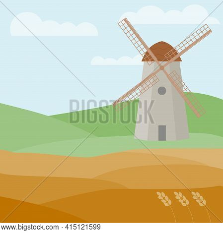 Abstract Fields Of Cereals. Landscape With A Windmill. Wheat Fields