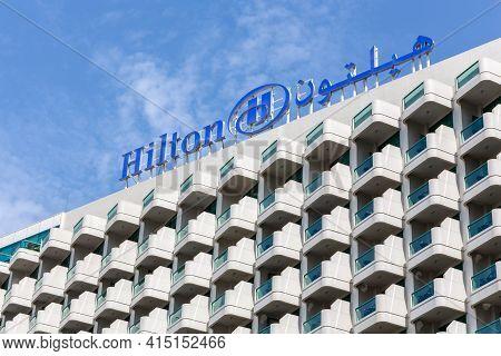 Dubai, Uae, 22.02.2021. Hilton Dubai Jumeirah Luxury Hotel Exterior Facade With Rows And Lines Of Id