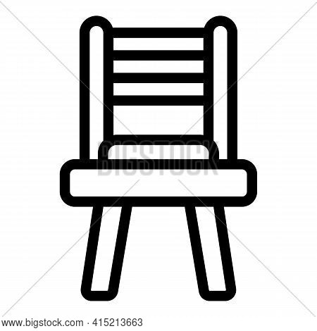 Lounge Chair Icon. Outline Lounge Chair Vector Icon For Web Design Isolated On White Background