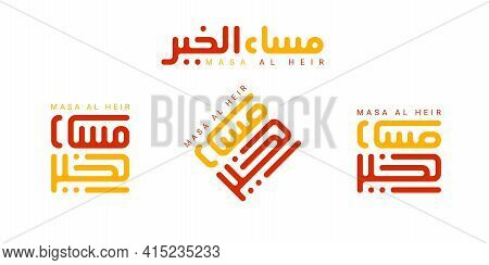 Square Kufic Calligraphy Like Ornament Based On Phrase Masa Al Heir Isolated On White Background. Di