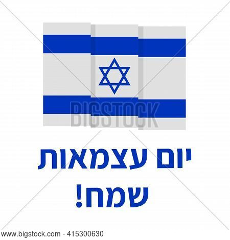 Happy Israel Independence Day Lettering In Hebrew. Jewish Holiday Celebrate In April. Easy To Edit V