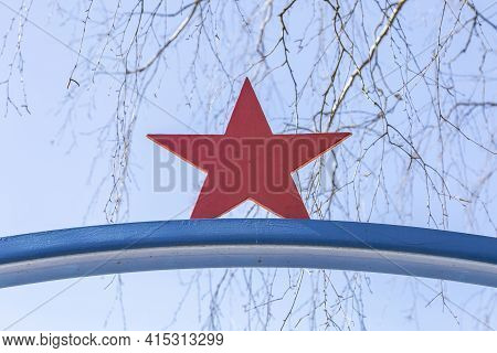 Iron Red Star As A Symbol Of Communism And The Ussr