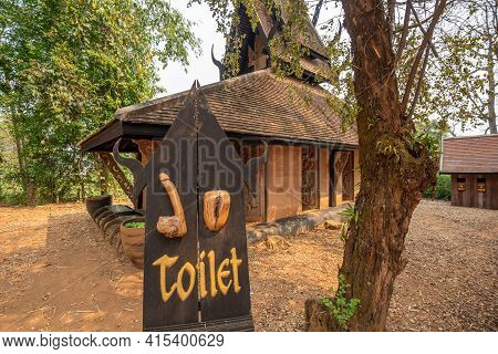 Chaing Rai, Thailand - March 3,2021 : The Toilet In Thawan Duchanee Collection Museum Or Black House