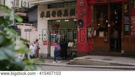 Central, Hong Kong 09 February 2021: Hong Kong city street
