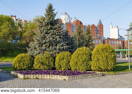 Dnipro, Dnepr,  Dnipropetrovsk City. Ukraine. City Center. View On New Modern Residential Buildings