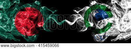 Bangladesh, Bangladeshi Vs United States Of America, America, Us, Usa, American, Carrollton, Texas S