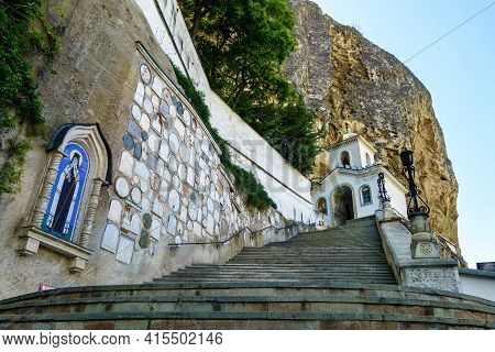 Steps Leading To Main Church Of Cave Uspensky Male Monastery, Bakhchisaray, Crimea. Icon On Left Wal