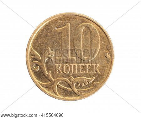 Russia Ten Kopeks Coin On A White Isolated Background